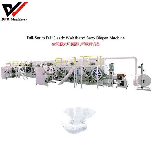 Large_full-elastic-waistband-baby-diaper-machine