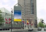 News_big_achema_entrance_city