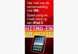 News_big_pong-hitma-filtratie-en-3m