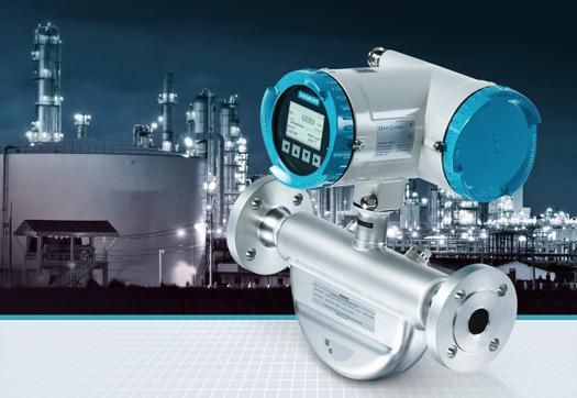 Large_werelds_meest_compacte_coriolis_flowmeter_van_siemens