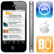 News_big_bulkonline-iphone-app-ipad