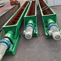 Small_custom-cement-screw-conveyor