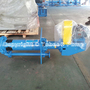 Small_tobee__vertical_sump_slurry_pump