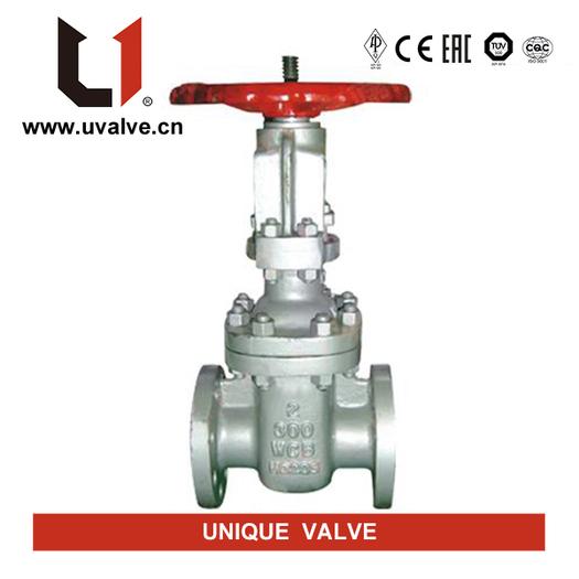 Large_parallel-slide-gate-valve
