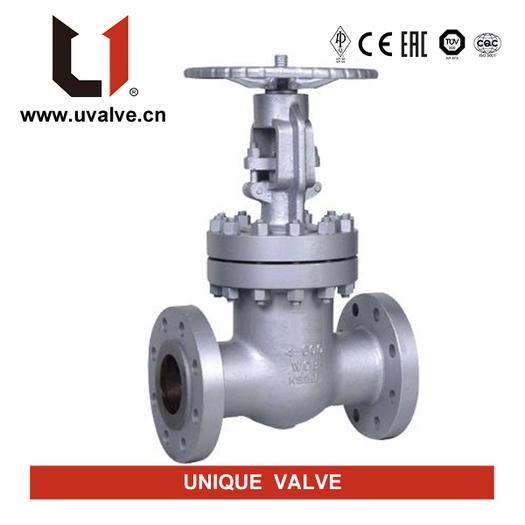 Large_flanged-gate-valve