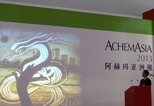 News_big_successful-conclusion-of-achemasia-2013-international-forum-firmly-established-in-china