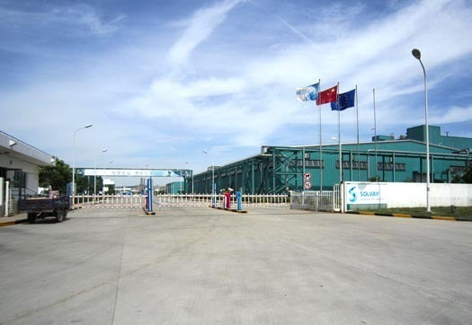 Large_solvay-boosts-worldwide-vanillin-production-capacity-with-new-manufacturing-facility-in-china
