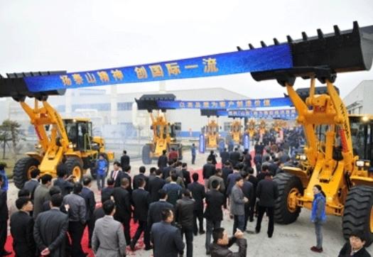 Large_hyundai_heavy_industries